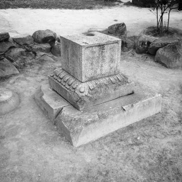Last grave standing