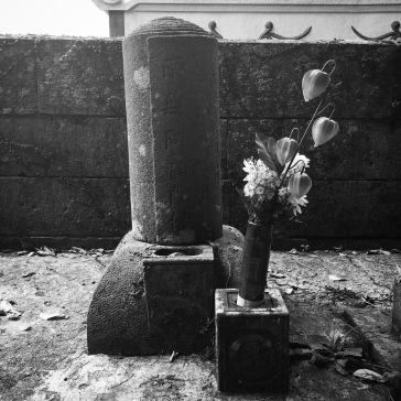 A grave near the beginning, with fresh flower for O-Bon
