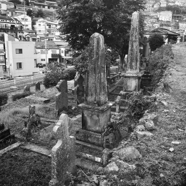 It's a small cemetery on a hill