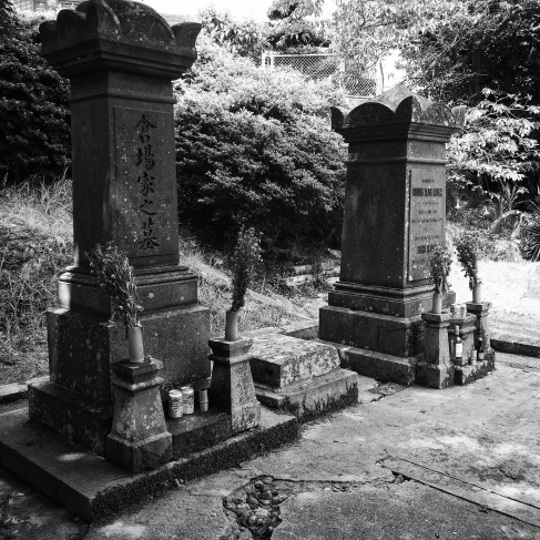 The Glover's graves