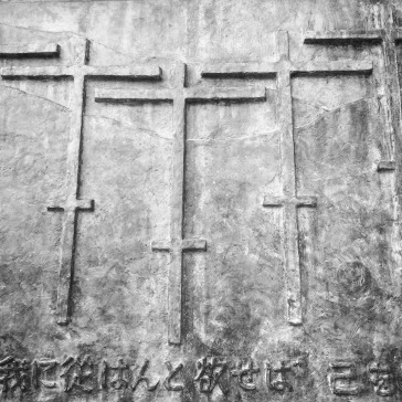 Crosses on the monument