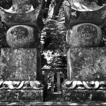 Mori lord gravestones