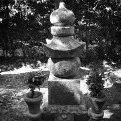 Nagai's memorial