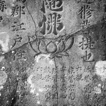 Some gravestones had images carved on them
