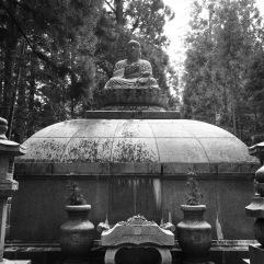 Massive tomb