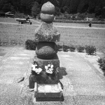 Mound of Soga-no-Ikura's Head