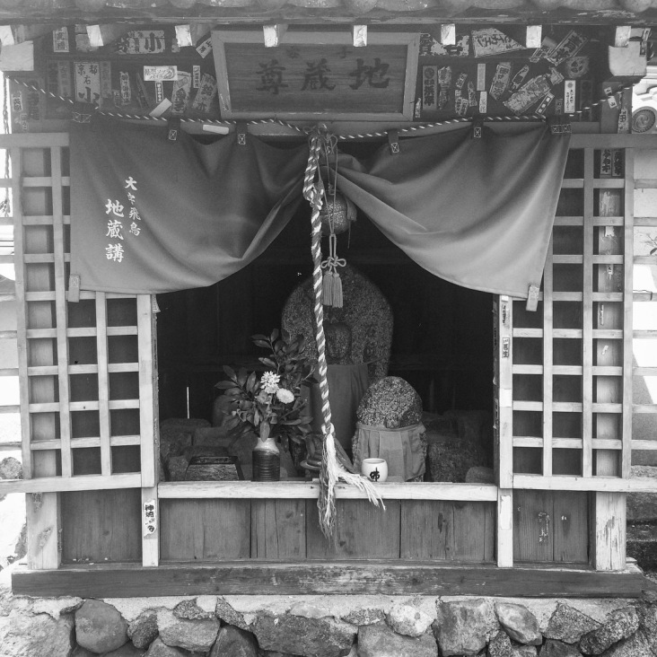 Asukadera Temple