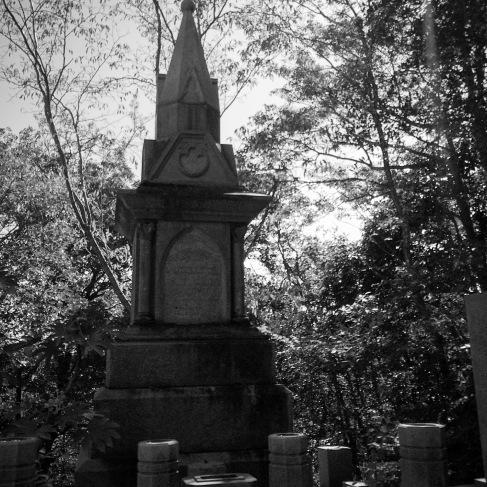 Hunter memorial