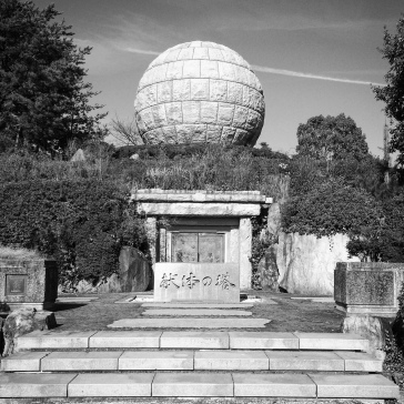 Memorial tomb for those who donated their bodies to science