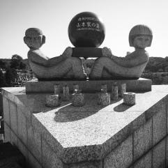 Very modern memorial, quite unusual