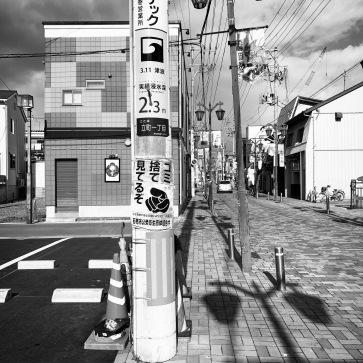 Tsunami height