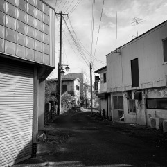 Okuma town
