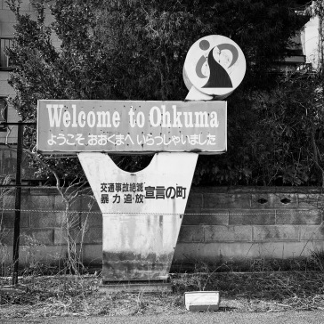 Welcome to Ohkuma sign
