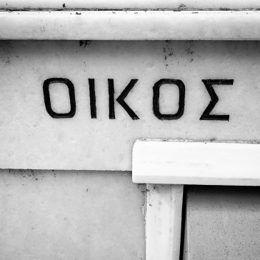 Oikos: Most monuments featured this word, which means household or community. I'm sure there's a more specific meaning for cemeteries.