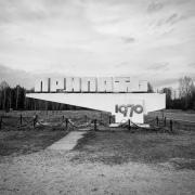 Pripyat town sign