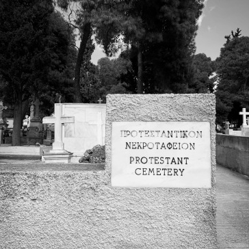 The entrance to the Protestant section