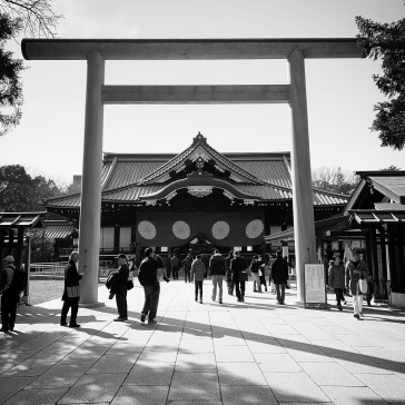 The inner torii gate is made from cypress