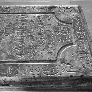 Calligraphy on the grave