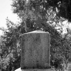 Basic memorial
